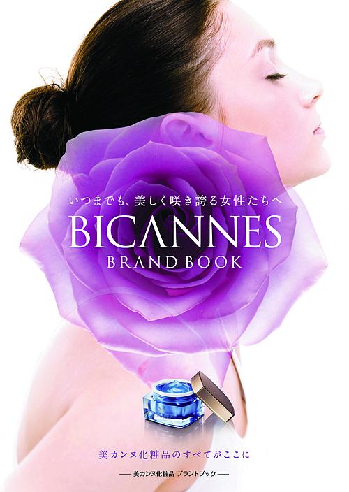 becannes_book_01