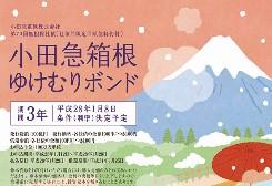 GR_05_yukemuri_02_s