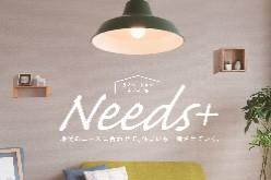 CL:Tokyu Housing Rease_Plan Book