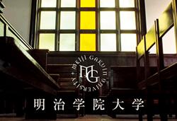 CL:MeijiGakuinUniversity