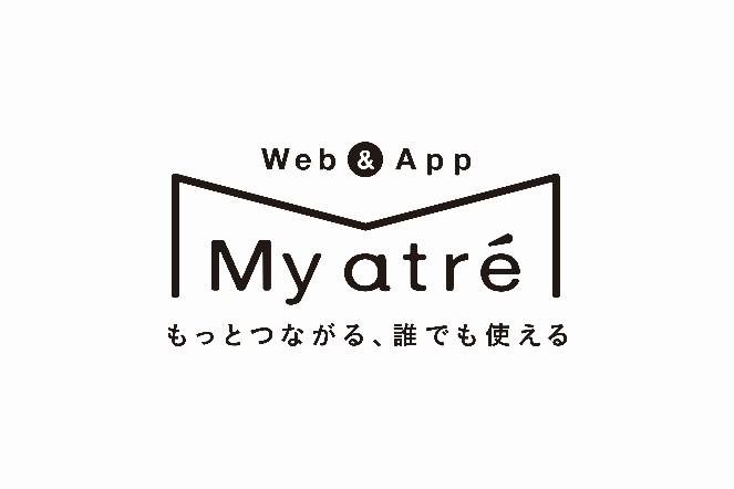 CL:atre_logo