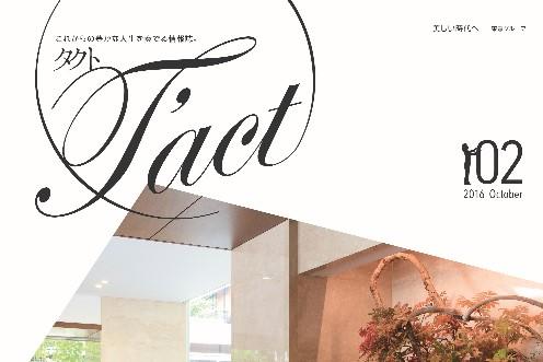 CL:Tokyu Housing Rease_Quarterly magazine