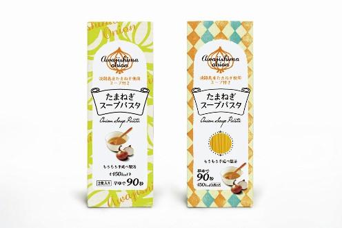 CL:Hirano Seimenjo_Tamanegi Pasta_package
