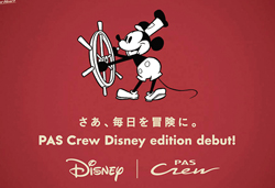 CL:YAMAHA PAS Crew