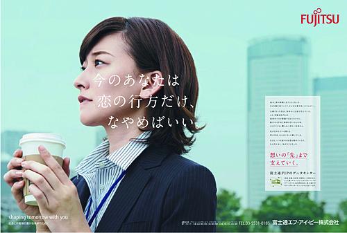 fujitsu_01