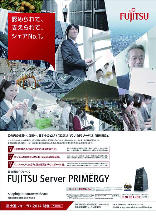 fujitu_03
