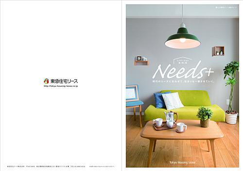 needs_01