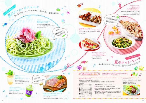 summer_02
