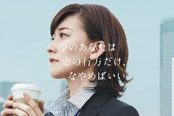 CL:FUJITSU_Advertising