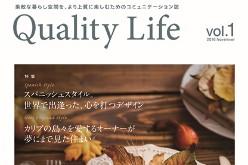 CL:Tokyu Homes_Quarterly magazine